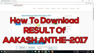Aakash Anthe 2017 - How To Download Result Of Aakash Anthe-2017