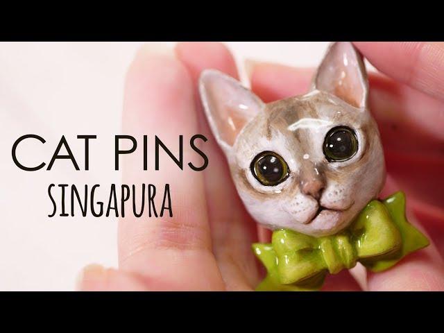 【石粉粘土×レジン】ネコのブローチ レジンコーティング DIY Stone powder clay Cat pins [Singapura]