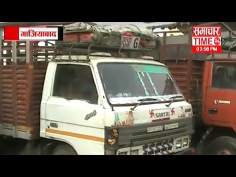 Demonetisation   Big Note Ban Effecting More On Transport Field   Samachar Times