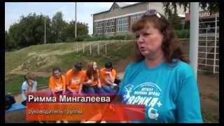 Отдых с пользой! – Вятскополянские школьницы побывали в летнем исследовательском лагере «Эврика+»(, 2015-07-15T06:06:29.000Z)