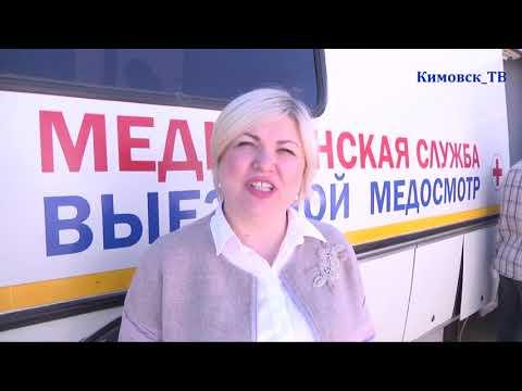 Кимовск ТВ выпуск от 24.05.2019