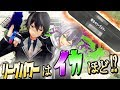 【スプラトゥーン2】死闘の果てに…二人のリーグパワーはイカほど!?【ウデマエX】