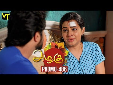 Azhagu Tamil Serial Episode 486 Promo out for this beautiful family entertainer starring Revathi as Azhagu, Sruthi raj as Sudha, Thalaivasal Vijay, Mithra Kurian, Lokesh Baskaran & several others. Stay tuned for more at: http://bit.ly/SubscribeVT  You can also find our shows at: http://bit.ly/YuppTVVisionTime  Cast: Revathy as Azhagu, Gayathri Jayaram as Shakunthala Devi,   Sangeetha as Poorna, Sruthi raj as Sudha, Thalaivasal Vijay, Lokesh Baskaran & several others  For more updates,  Subscribe us on:  https://www.youtube.com/user/VisionTimeTamizh Like Us on:  https://www.facebook.com/visiontimeindia