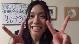 小林 初香(そのか)です! 黒木渚さんの曲をカバーしました! 独特な世界...