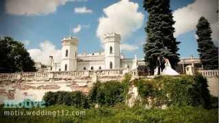Шаровка. Свадьба в Харькове