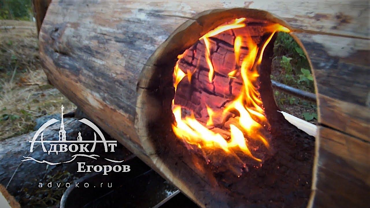Fire Log Furniture Part 2