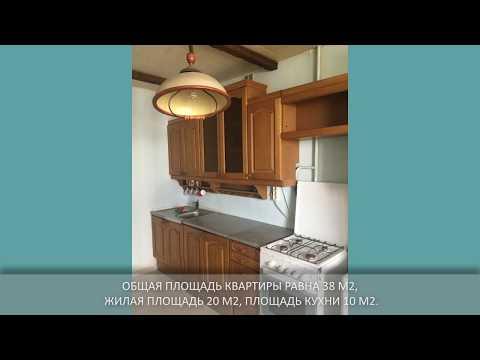 Сдается в аренду однокомнатная квартира м. Новогиреево. Арендная плата 25 000 руб.