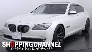 BMW アクティブハイブリッド7 2011年式 https://loperaio.co.jp/detail/...