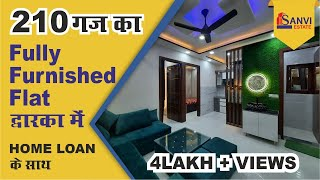 3bhk Flat independent fully furnished 80% loan Ready society flat apartment in Dwarka Delhi for sale