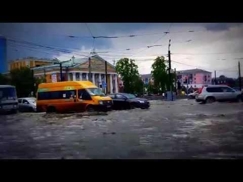 Ураганный дождь Челябинск.