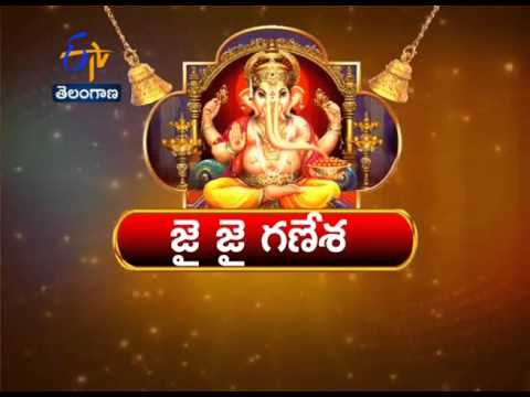 Balapur Ganesh Laddu Auction To Start Soon; Present Situation Analyses Our Reporter