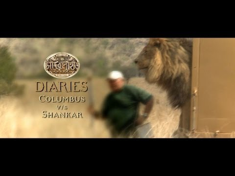 Chander Pahar Diaries | Ep 03 | Columbus...