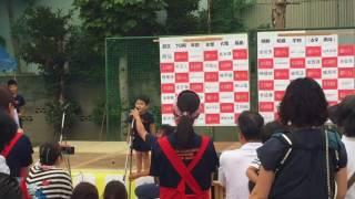 2017.7.23 サマーフェスタ 幼稚班 thumbnail