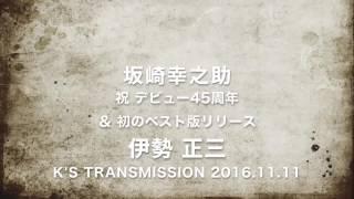 K's TRANSMISSION http://www009.upp.so-net.ne.jp/ks_transmission/ <...