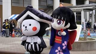 カムロちゃんVSとち介 きゃわ和 カルタ対決 at 鎌ヶ谷市民まつり 2018/10/13