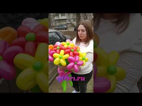 Букет из шаров ромашки в Туле