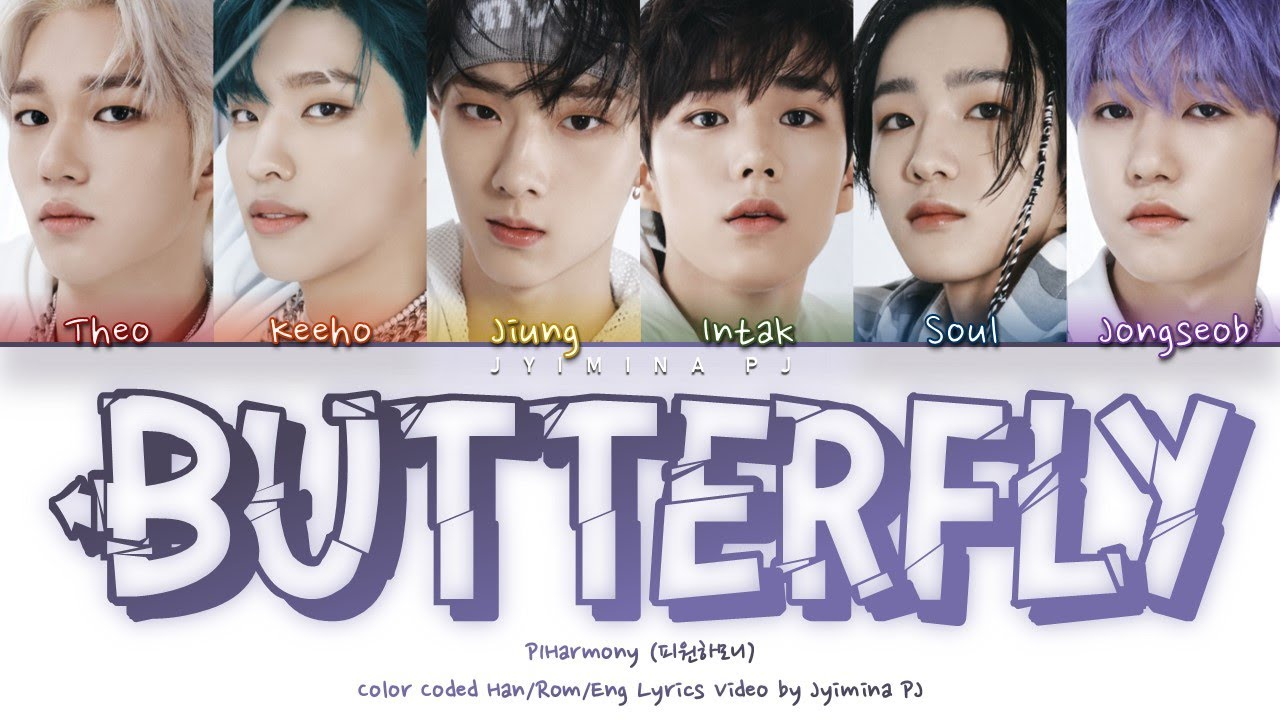 Download P1Harmony (피원하모니) - 'Butterfly' Lyrics (Color Coded_Han_Rom_Eng)
