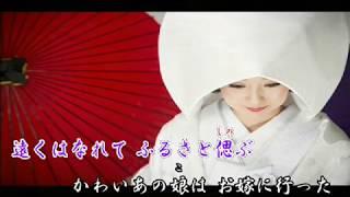 山口県で活動されてます 宜しくお願いします。 作詞・作曲 は 歌友さん...