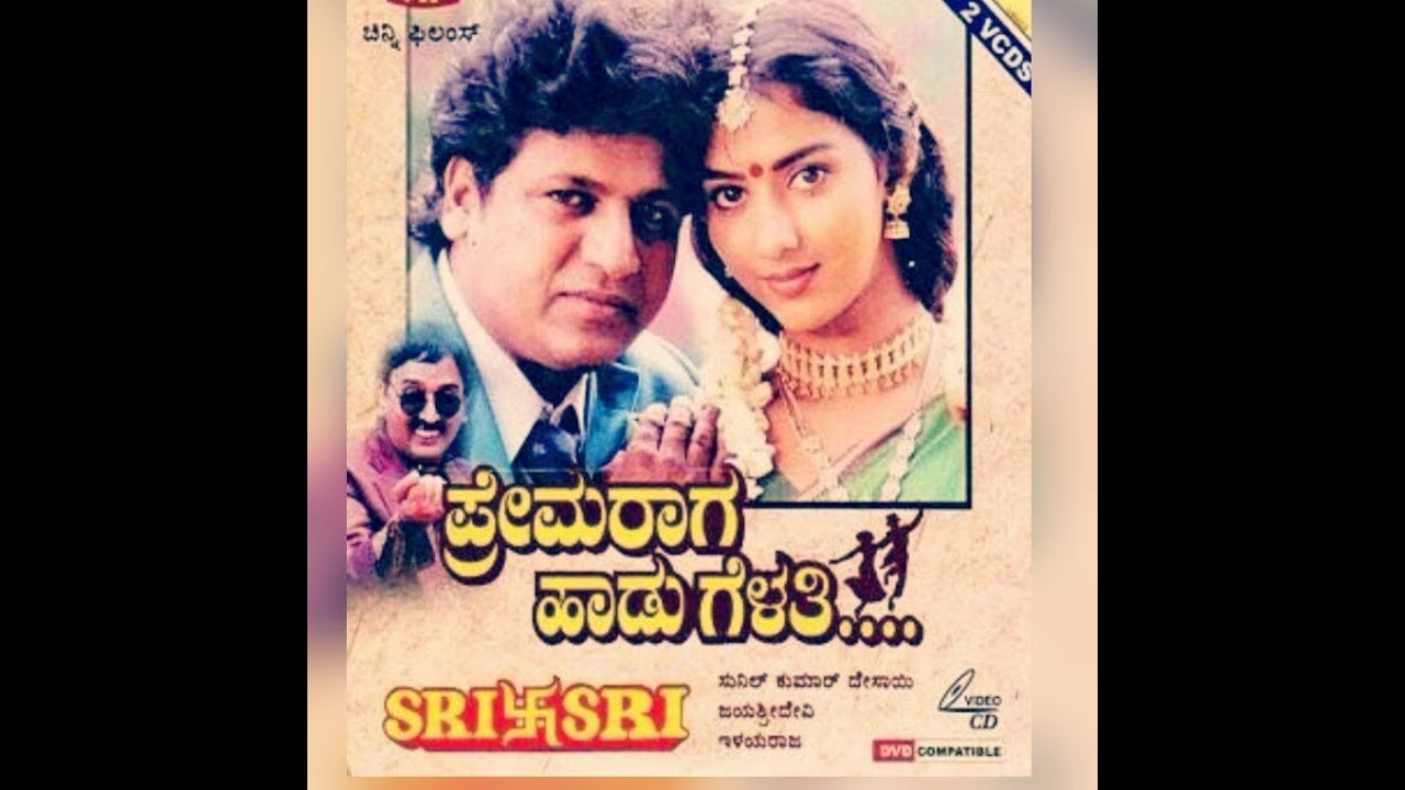 raaga kannada mp3 songs download 2017