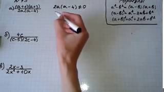 Задание №13 Алгебра 8 кл.Дорофеев