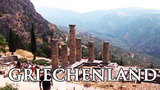 Griechenland: Antike - Reisebericht
