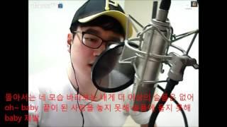 김정원-bk love
