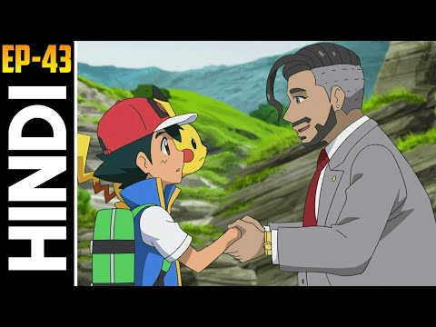 Download Pokemon Sword And Shield Official Episode 43 In Hindi Pokemon Journeys Episode 43 In Hindi 