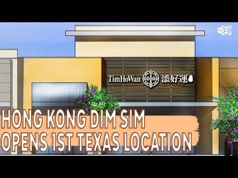 Hong Kong Dim Sum Restaurant Opens First Texas Location