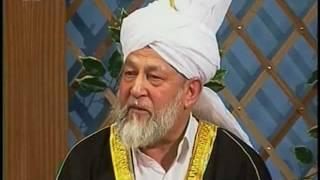 Urdu Tarjamatul Quran Class #55, Surah An-Nisaa v. 44-60, Islam Ahmadiyyat