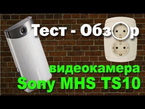 видеокамера sony bloggie