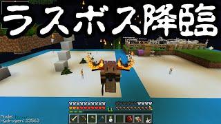 【Minecraft】ありきたりな高度工業#43【FTB Interactio…