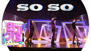 WINNER(위너) - SOSO @인기가요 Inkigayo 20191103