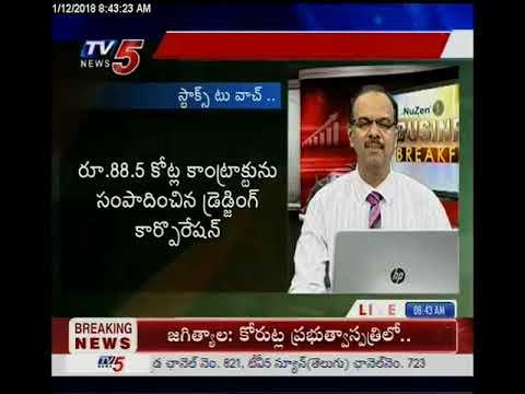 12th January 2018 TV5 News Business Breakfast