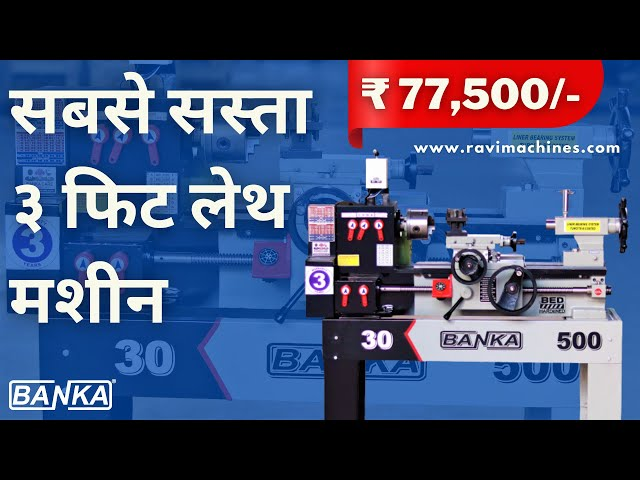 Mini bench Lathe Machine 3Ft. @ Rs 73500/- सबसे सस्ता लेथ  Free Delivery and Chuck-Motor 9377093780