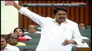 TDP MLA Payyavula Keshav Gives Clarity Over Own Lands In Amaravati | MAHAA NEWS