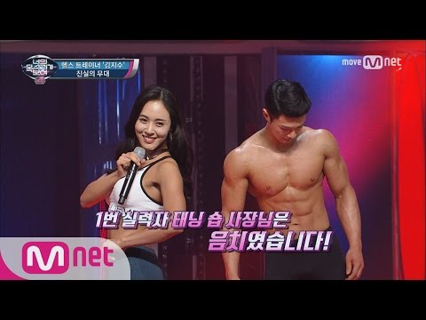 I Can See Your Voice 4 에일리 뛰어넘는 파워 경고! 내 몸에 ′손대지마′ 170504 EP.10