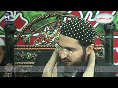 Mufti Saeed Arshad al Hussaini | Sahaba ka dewana ban   |مفتی سعید ارشد صحابہ کا دیوانہ بن