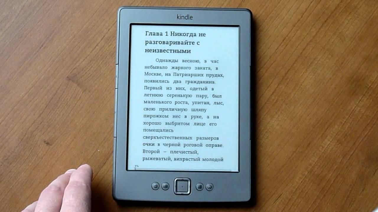 Электронная книга Amazon Kindle - видео обзор