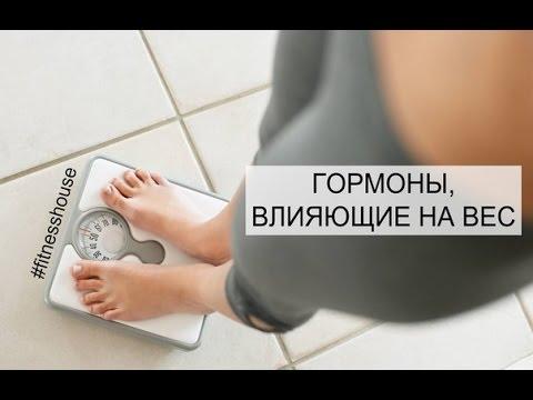 Типы ожирения и анализы крови