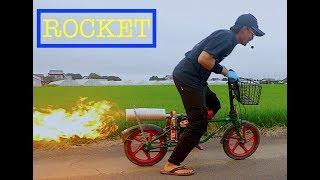SEPEDA ROKET, the rocket bicycle, JET bicycle crazy experiment ,percobaan unik thumbnail