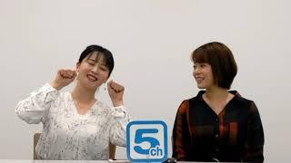 【CBC】【たまり場NEO】#9 山内アナは新番組について、吉岡アナは大学生活について語ります!