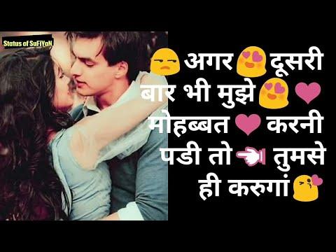 Love story wala shayari pic