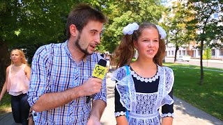 1 сентября/Опрос школьников/Краснодар/Che Style