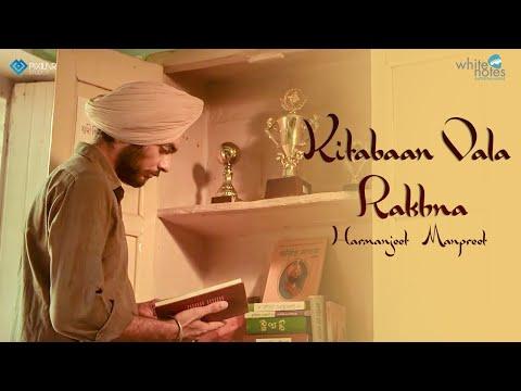 Kitabaan Vala Rakhna || Tribute to Sikh martyrs of '84 || Harmanjeet || Manpreet