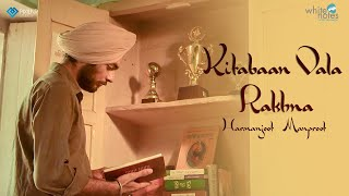 Kitabaan Vala Rakhna || Tribute to Sikh martyrs of '84 || Harmanjeet || Manpreet