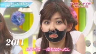 アイドリング!!!「#1293」より 3期生(2009年4月6日~) 19号 橘ゆりか...
