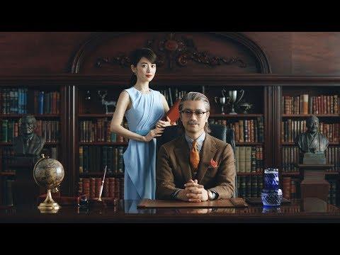 斎藤工&泉里香、ロマンスグレーな社長と秘書演じる 求人サイト『Indeed』新TV-CM「仕事もバイトも」篇