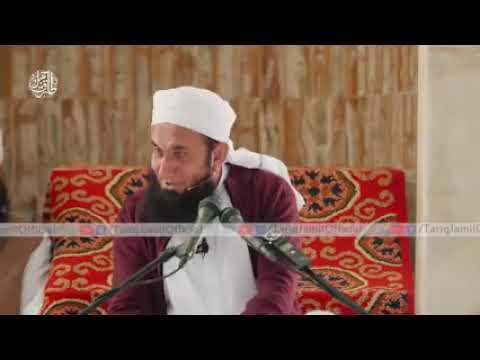 LIVE : Molana Tariq Jameel Latest Bayan [Recorded] YouTube · Tariq Jam