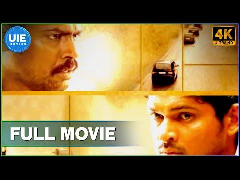 TN-07 AL 4777 - Tamil Full Movie   Pasupathy   Ajmal   Simran   Meenakshi   Vijay Antony