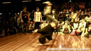 Best Of Power Moves - IBE 2010